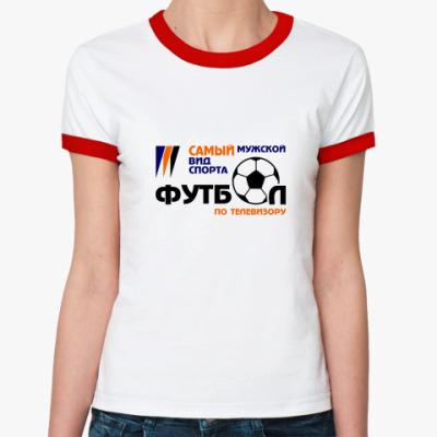 Женская футболка Ringer-T МУЖСКОЙ ВИД СПОРТА