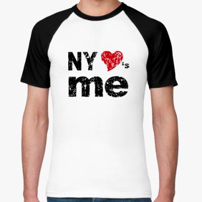 Футболка реглан   NY Loves Me