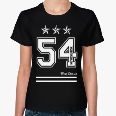 Женская футболка Новосибирск