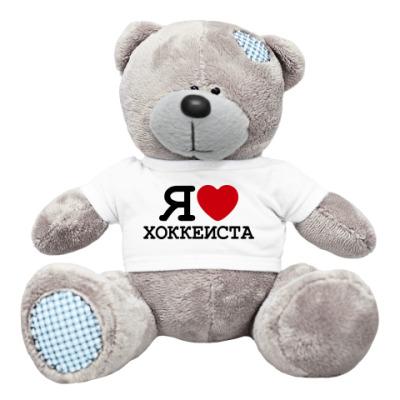 Плюшевый мишка Тедди Я люблю хоккеиста