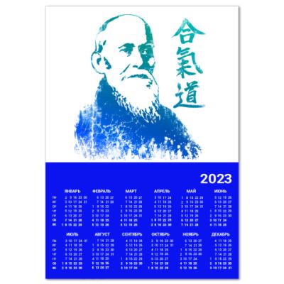 Календарь Сенсей