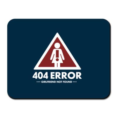 Коврик для мыши 404 ошибка