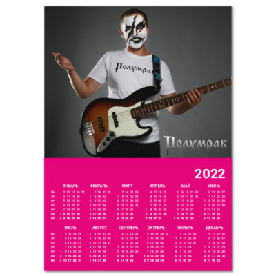 Календарь Настенный календарь A3 2018, малиновый