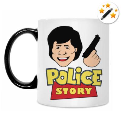Кружка-хамелеон Police story