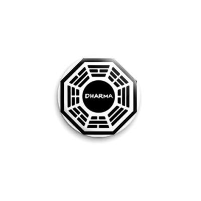 Значок 25мм 'Dharma'