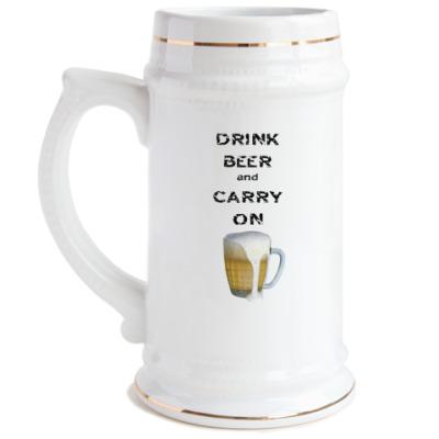 Пивная кружка  drink beer