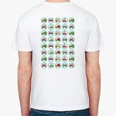 Vitamin Cars