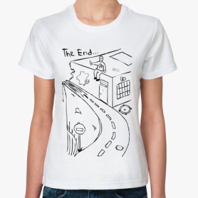 Классическая футболка The End...
