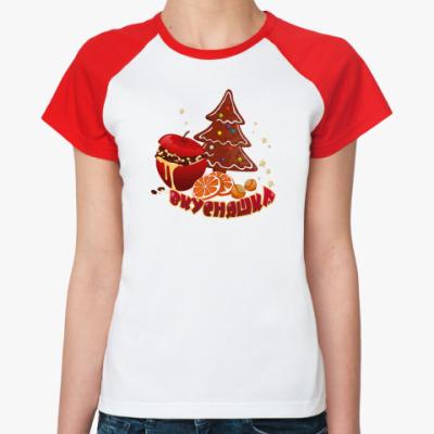 Женская футболка реглан Вкусняшки для вкусняшек