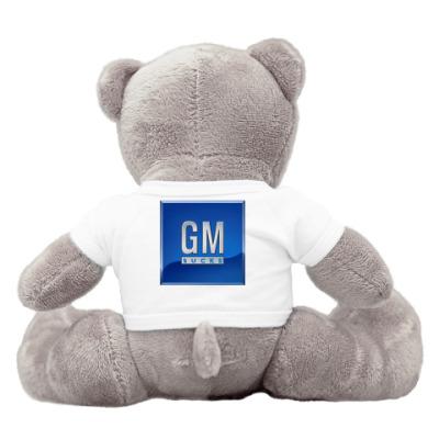 GM SUCKS