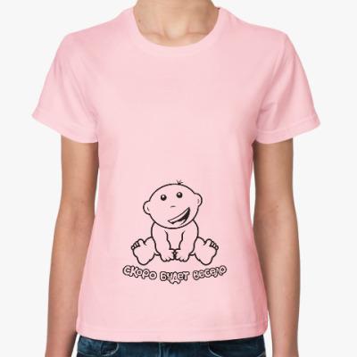 Женская футболка Беременным. For pregnant women