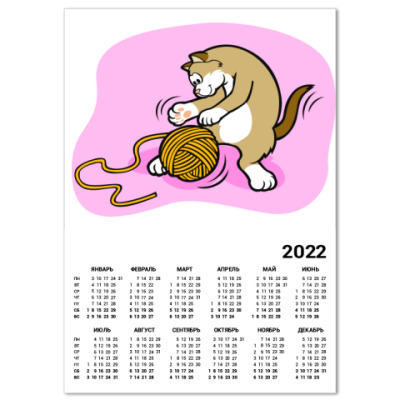 Календарь Кот с клубочком