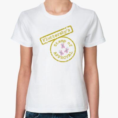 Классическая футболка Пони Флаттершай