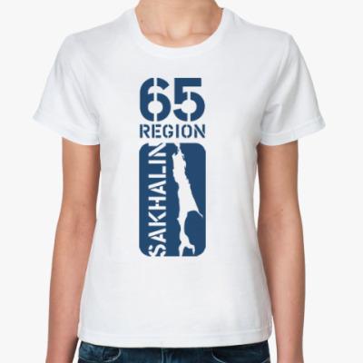 Классическая футболка I love Sakhalin. Люблю Сахалин
