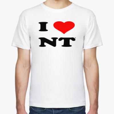 Футболка I love NT
