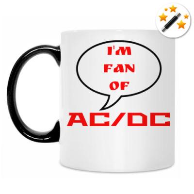 Кружка-хамелеон  AC DC