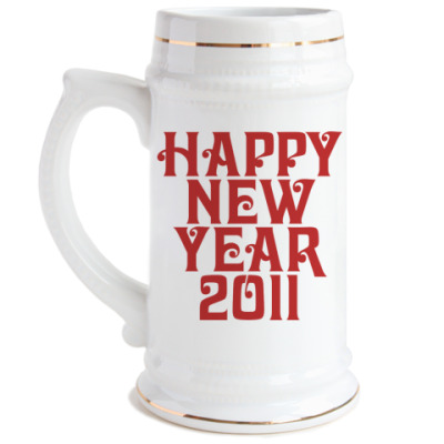 Пивная кружка Happy New Year