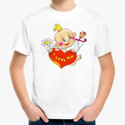 Детская футболка Я ЛЮБЛЮ ТЕБЯ