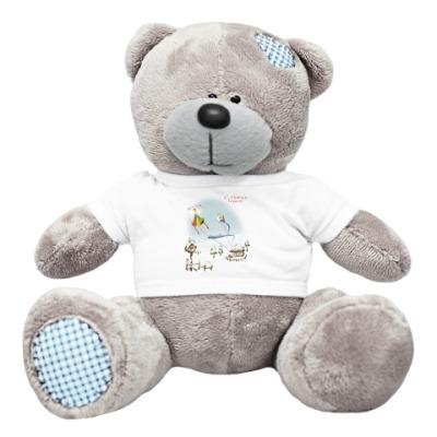 Плюшевый мишка Тедди С Новым Годом!