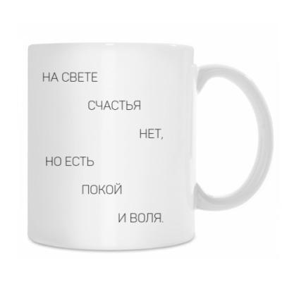 'Цитаты из Пушкина'