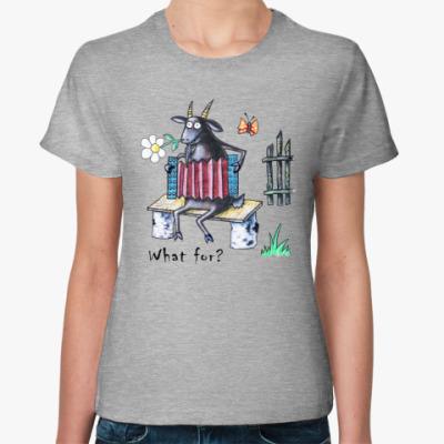 Женская футболка Зачем?