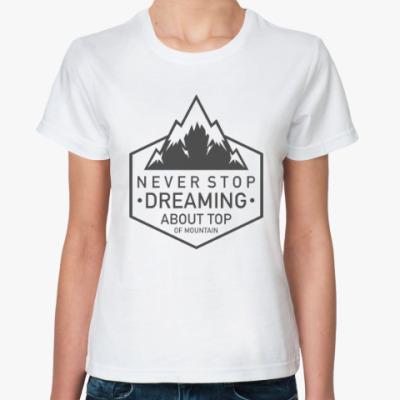 Классическая футболка Never stop dreaming