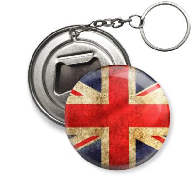 Брелок-открывашка Great Britain