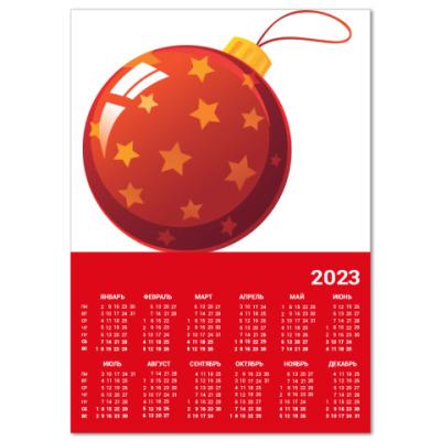 Календарь Елочный шар