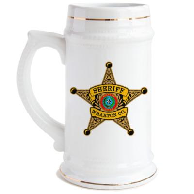 Пивная кружка Шериф