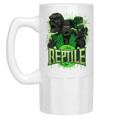 Пивная кружка Reptile