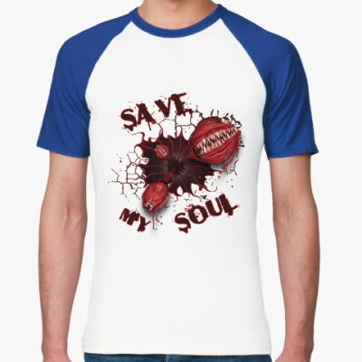 Футболка реглан Спасите мою душу