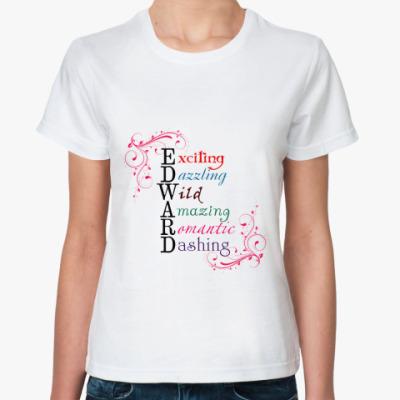 Классическая футболка Edward