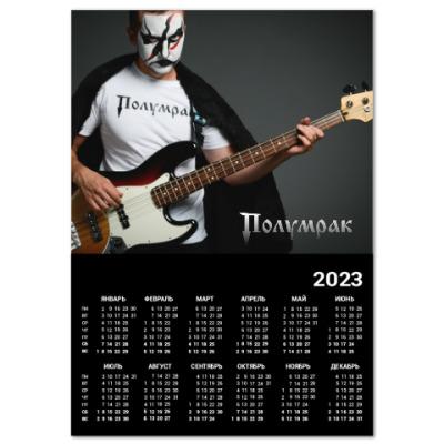 Календарь Настенный календарь A3 2018, черный