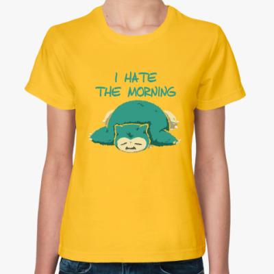Женская футболка Я ненавижу утро