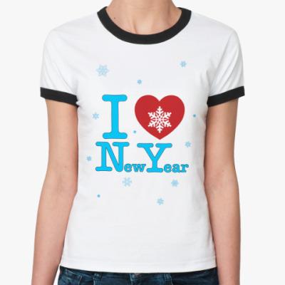 Женская футболка Ringer-T I Love New Year