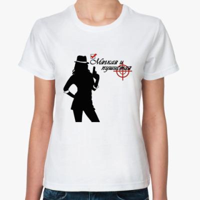 Классическая футболка мягкая и пушистая