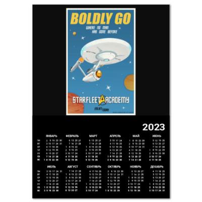 Календарь Star Trek Boldly Go