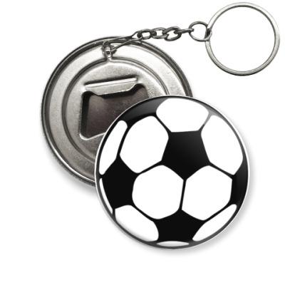 Брелок-открывашка Футбол