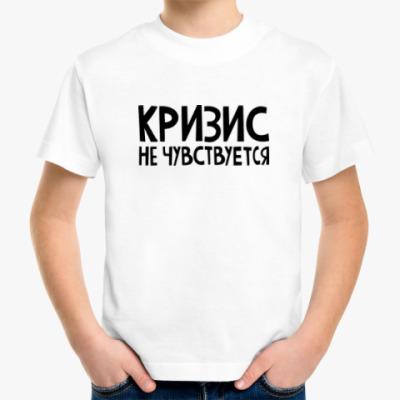Детская футболка КРИЗИС