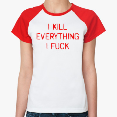 I kill everything i fuck