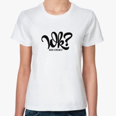 Классическая футболка wk