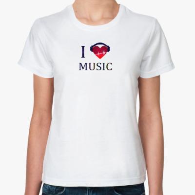 Классическая футболка любовь к музыке