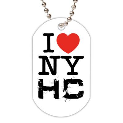 Жетон dog-tag  (белый) I <3 NYHC