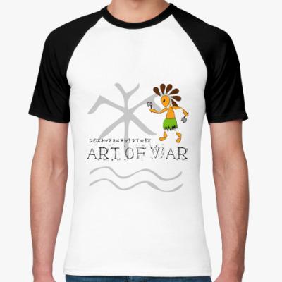 Футболка реглан Art Of War