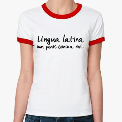 Женская футболка Ringer-T Lingua latina