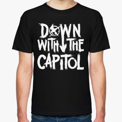 Футболка Голодные Игры (Down With Capitol)
