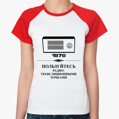 Женская футболка реглан Радио