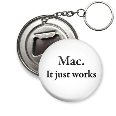 Брелок-открывашка Mac