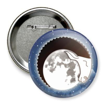 Значок 75мм Лунный Баран