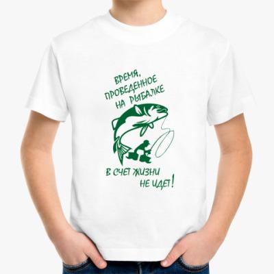 Детская футболка Рыбалка